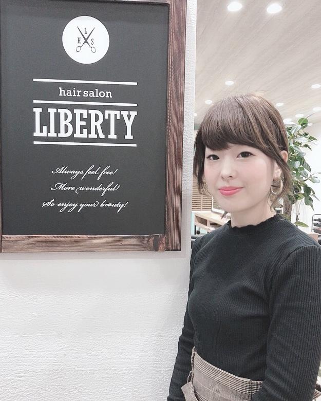 松田 聖美